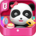 Cleaning Fun – Baby Panda